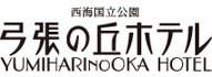 YUMIHARINOOKA HOTEL